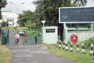 CITU forces Ray institute to shut down *** Local Caption *** Satyajit Ray Film and Television Institute : srfti - EXpress Photo